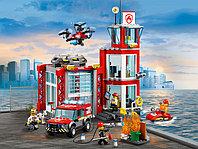 LEGO City 60215 Пожарное депо, конструктор ЛЕГО