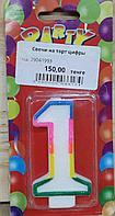 Свечи на торт цифры маленькие