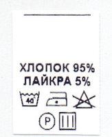 """Текстильная лента нейлон Составник: """"хлопок"""""""
