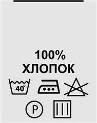 """Текстильная лента нейлон Составник: """"хлопок"""" хлопок100"""