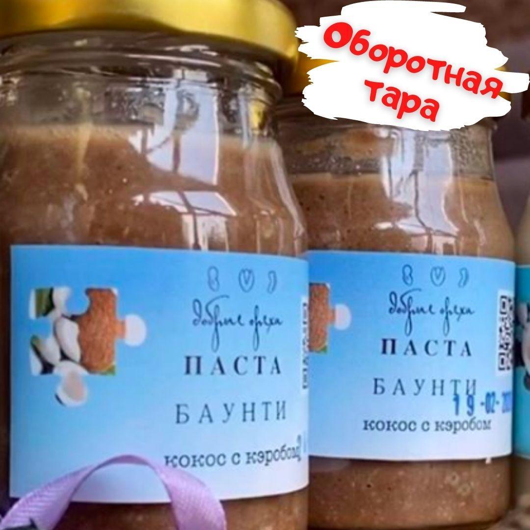 Кокосовая паста с кэробом Баунти От 100 грамм