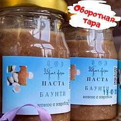 Кокосовая паста с кэробом Баунти От 100 грамм. Добрехи