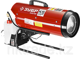 """Пушка ЗУБР """"МАСТЕР"""" дизельная тепловая, 220В, 14,0кВт, 300 м.куб/час, 5л, 1,3кг/ч, ДП-К5-15000"""