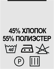 """Текстильная лента нейлон Составник: """"хлопок"""" хлопок55 полиэстер45"""