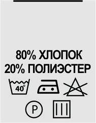 """Текстильная лента нейлон Составник: """"хлопок"""" хлопок80 полиэстер20"""