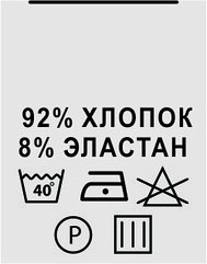 """Текстильная лента нейлон Составник: """"хлопок"""" хлопок92 эластан8"""