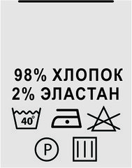 """Текстильная лента нейлон Составник: """"хлопок"""" хлопок98 эластан2"""