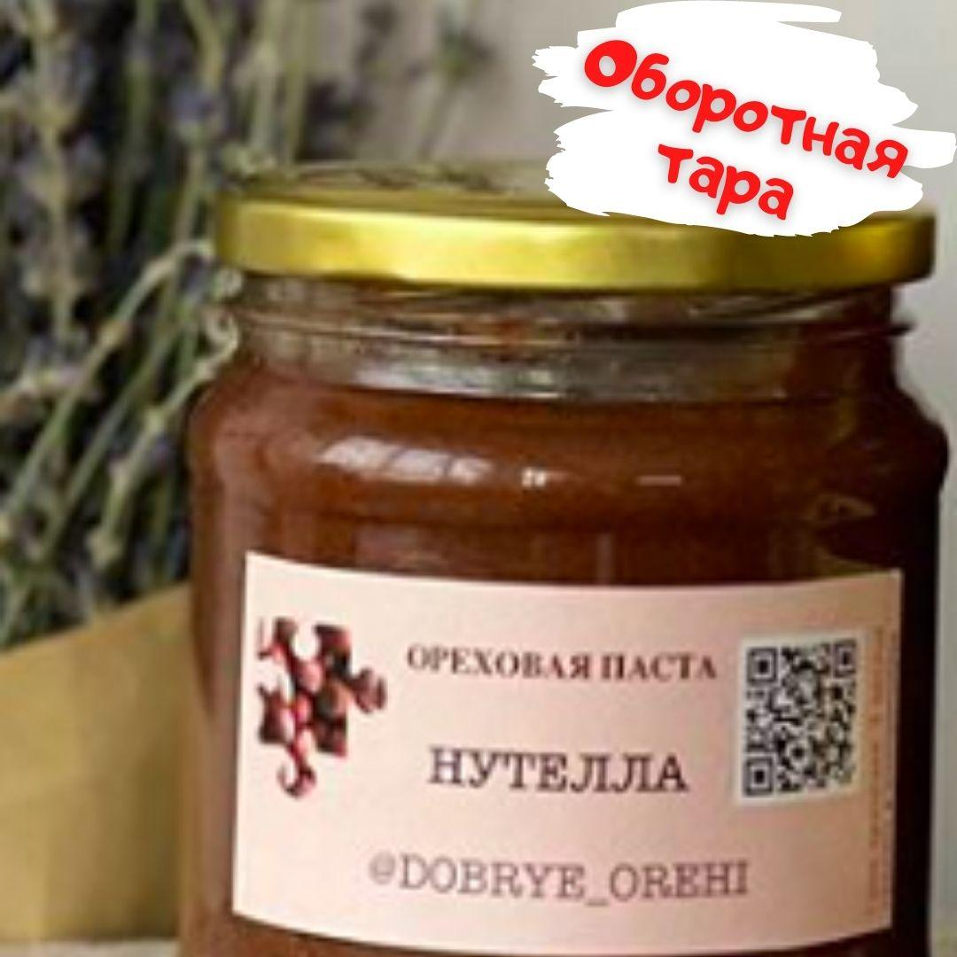 Ореховая паста Фунделла От 100 грамм