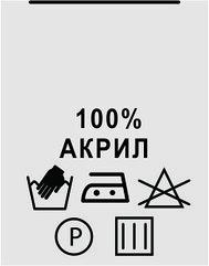 """Текстильная лента нейлон Составник: """"акрил"""""""