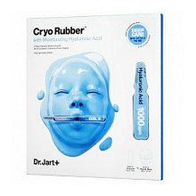 Альгинатная маска для увлажнения Dr.Jart Cryo Rubber with Moisturising Hyaluronic Acid