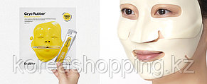 Альгинатная маска Dr.Jart Cryo Rubber Mask with Brightnening Vitamin C, фото 2