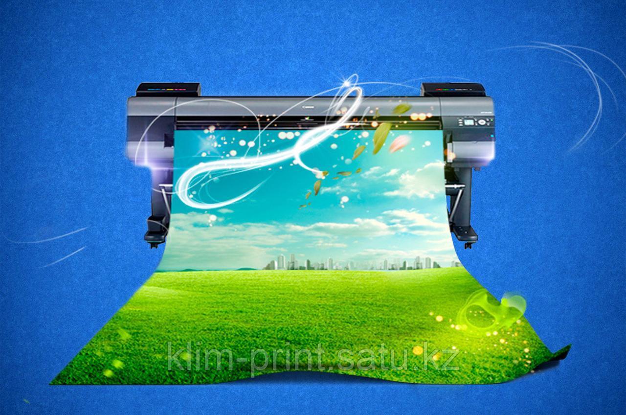 Широформатная печать, паучки, таблички, стенды, х-стойки, банеры в Алматы