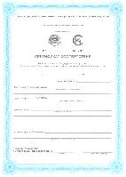 Сертификация систем менеджмента СТ РК ИСО 9001, 14001, 18001. по Казахстану