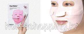 Альгинатная маска для упругости кожи Dr.Jart+ Cryo Rubber Mask with Firming Collagen, фото 2