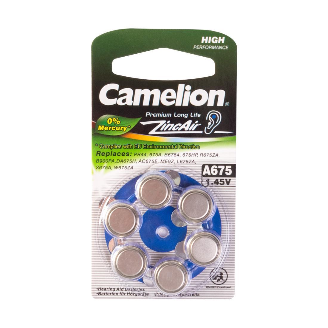 Батарейка CAMELION A675-BP6(0%Hg)  Zinc Air A675 1.45V 0% Ртути 6 шт. Блистер