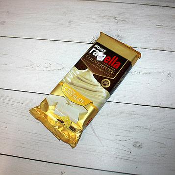 Шоколадный кувертюр Ramella 500 г