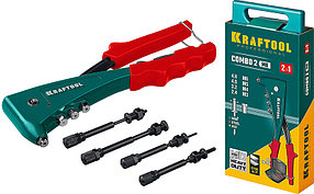 Заклепочник резьбовой и вытяжной KRAFTOOL Combo 2  резьбовые М3-М6, вытяжные 2.4-4.8 мм (31180)
