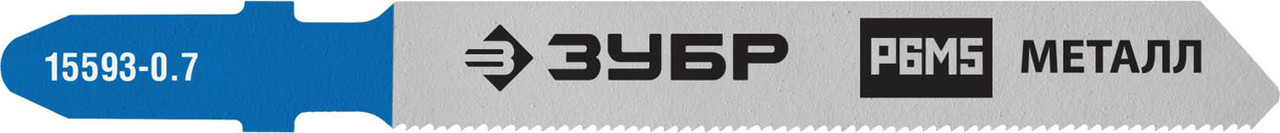 Полотна для эл/лобзика ЗУБР HSS, по металлу, EU-хвост., шаг 0.8 мм, 50 мм, 2 шт. (15593-0.7_z02)