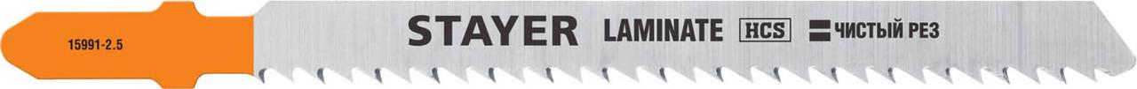 Полотна для эл/лобзика STAYER HCS,  фанере, ламинату, EU-хвост., шаг 2.5 мм, 75 мм, 2 шт. (15991-2.5_z02)