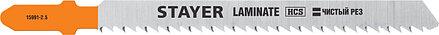 Полотна для эл/лобзика STAYER HCS,  фанере, ламинату, EU-хвост., шаг 2.5 мм, 75 мм, 2 шт. (15991-2.5_z02), фото 2