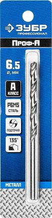 "Сверло по металлу ЗУБР Ø 6.5 x 101 мм, класс А, Р6М5, серия ""Профессионал"" (29625-6.5), фото 2"