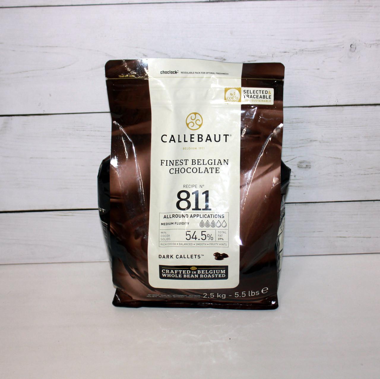 Темный шоколад Callebaut Selet 53,9% (нат.ваниль) 2,5 кг