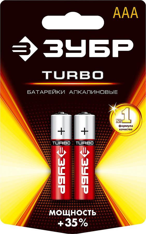 Батарейка щелочная Turbo, ЗУБР AAA, 2 шт. (59211-2C_z01)