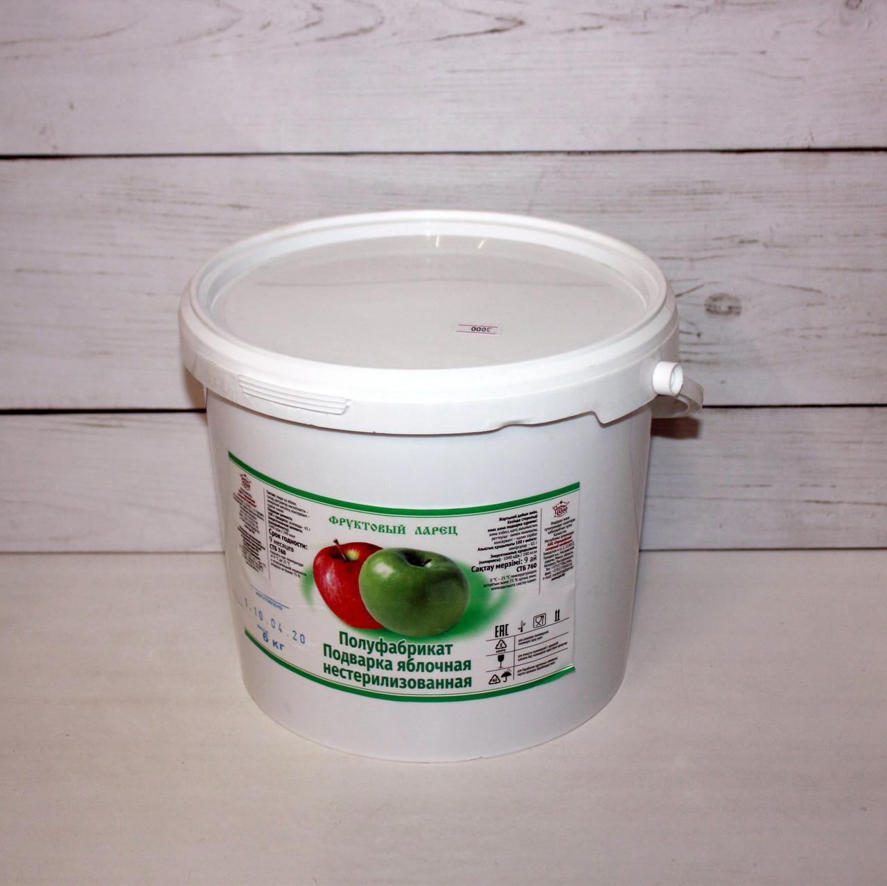 Подварка фруктовая яблочная 6 кг