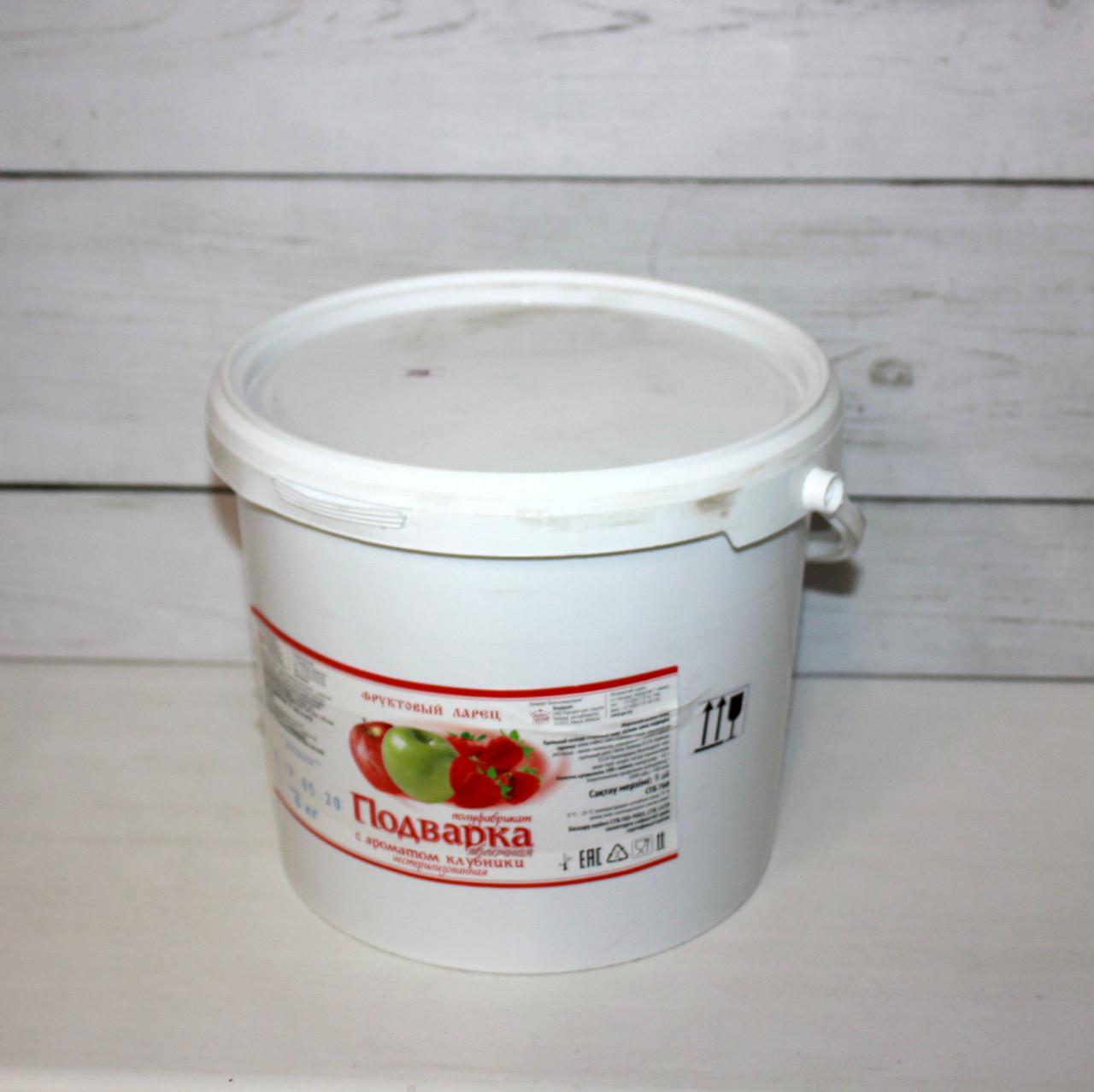 Подварка фруктовая с ароматом клубники 6 кг