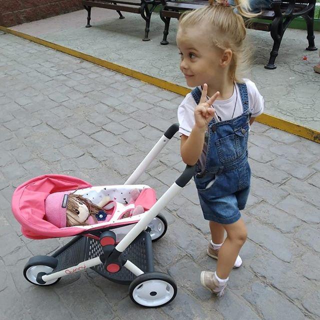 Коляска для кукол трехколесная MC&Quinny Smoby