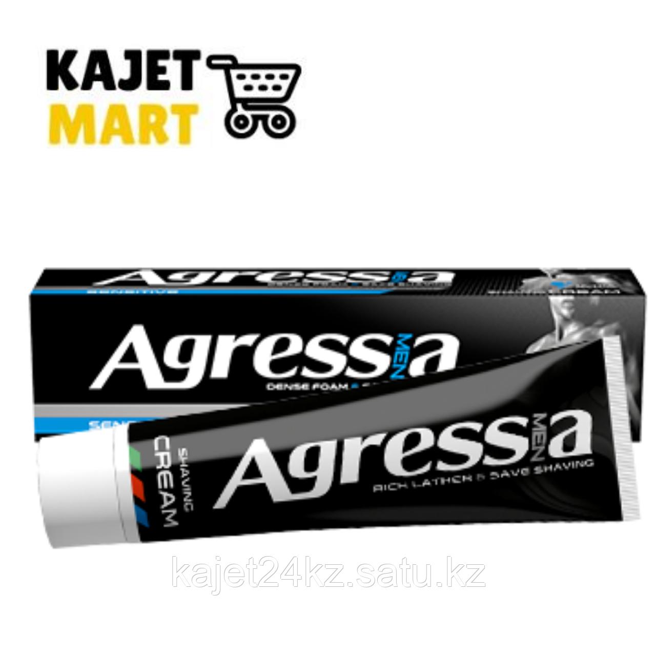 Крем для бритья Agressia Sensitive 100мл