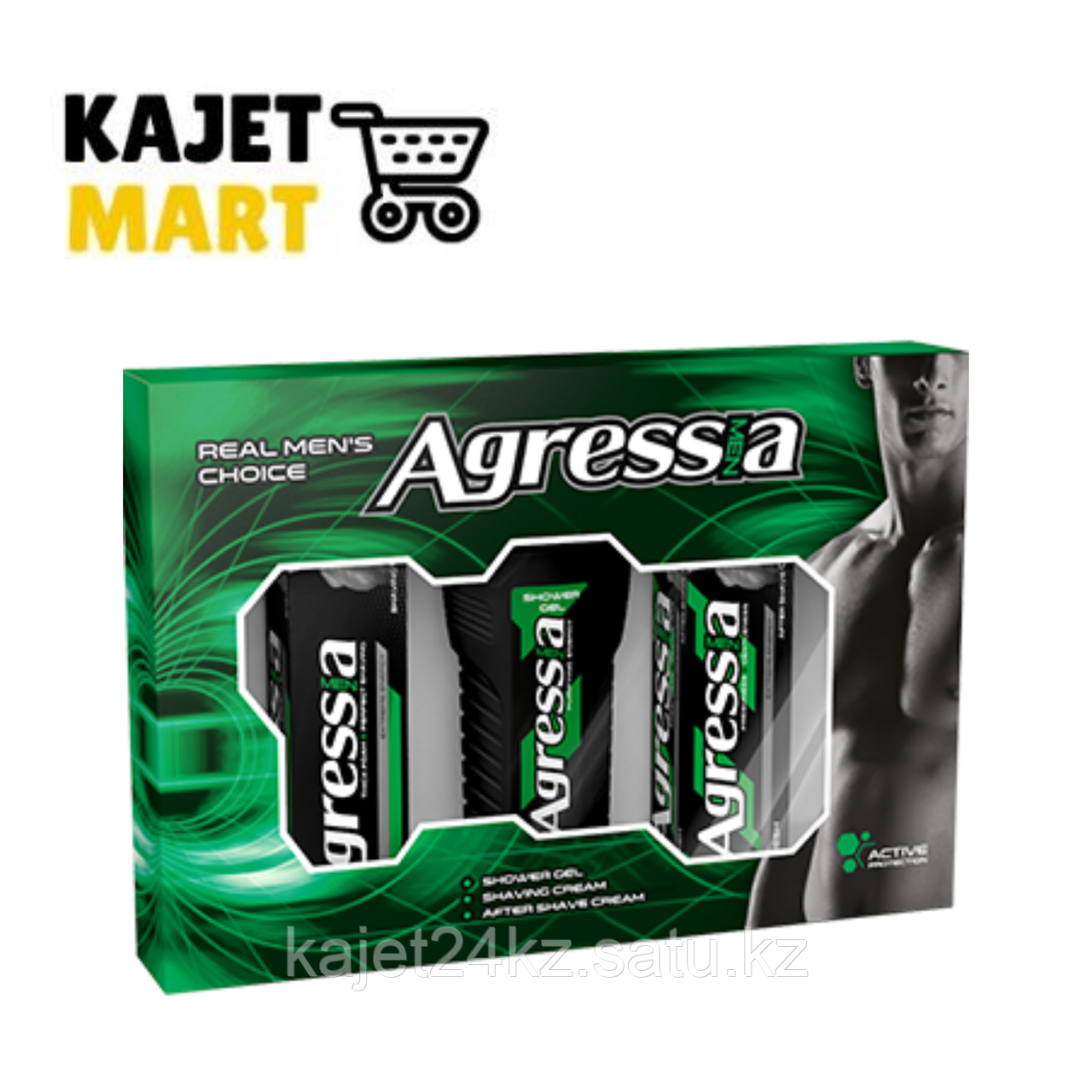 Agressia FRESH Подарочный набор  (гель для душа  + крем для бритья + крем после бритья)