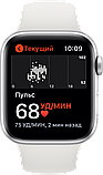 Apple Watch Series 5 44mm Silver Aluminum Case with White Sport Band, фото 4