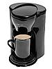 Кофеварка Clatronic KA-3356 чёрный