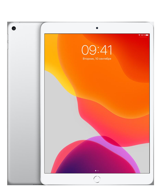 Планшет Apple iPad Air (3th generation) Wi-Fi 64Gb Silver