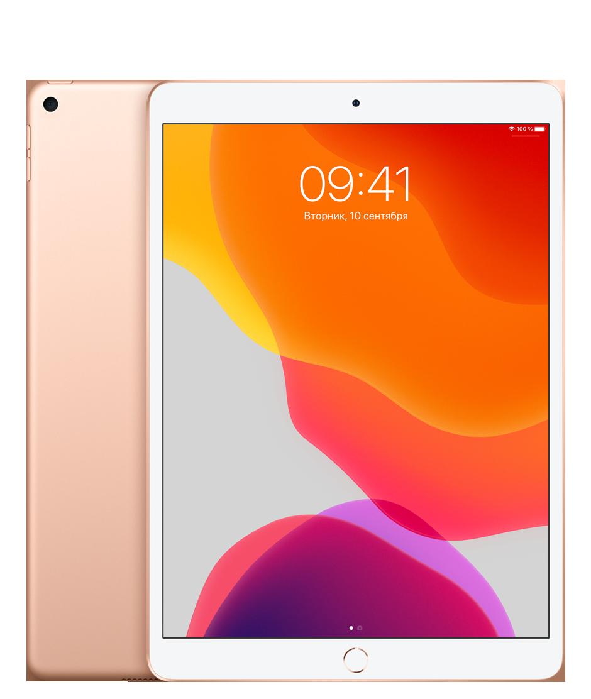 Планшет Apple iPad Air (3th generation) Wi-Fi 64Gb Gold
