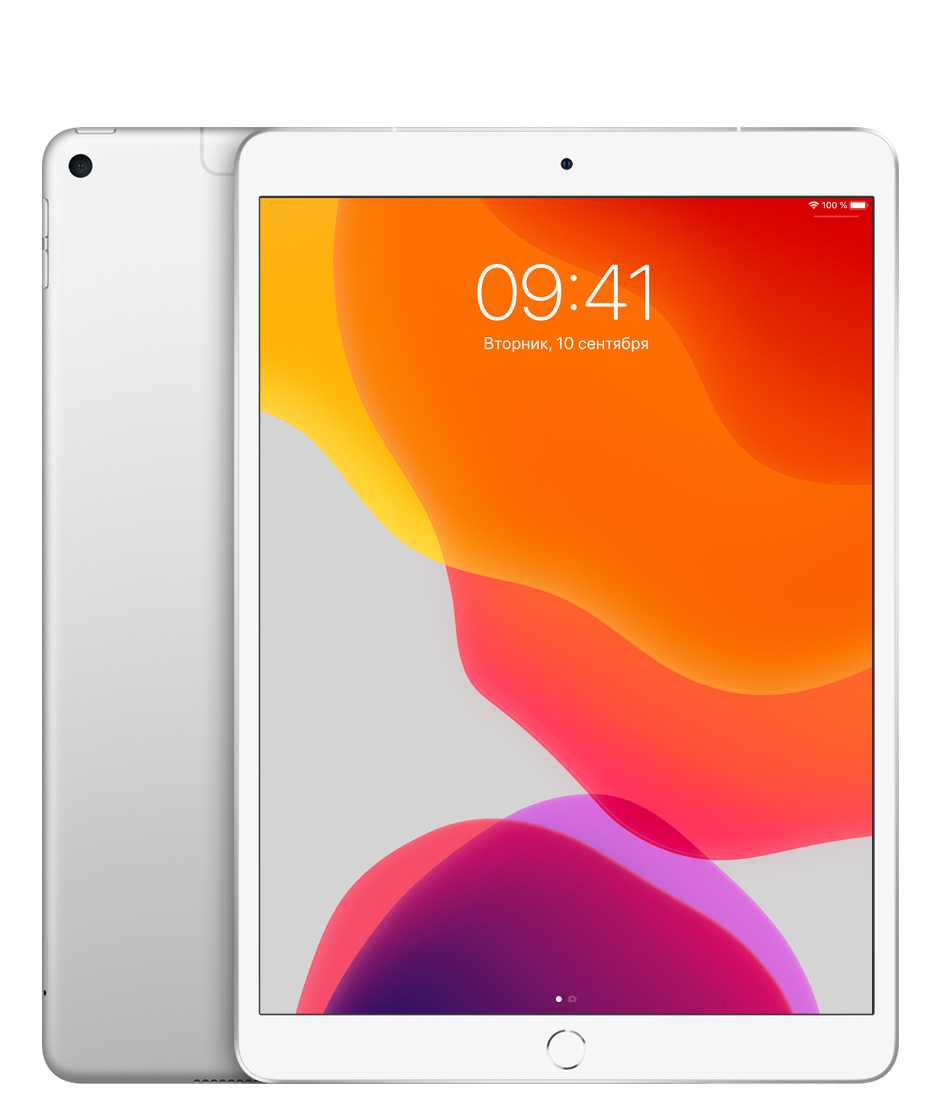 Планшет Apple iPad Air (3th generation) Wi-Fi + Cellular (LTE) 64Gb Silver