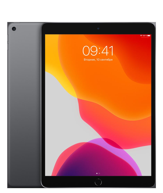 Планшет Apple iPad Air (3th generation) Wi-Fi 256Gb Space Gray