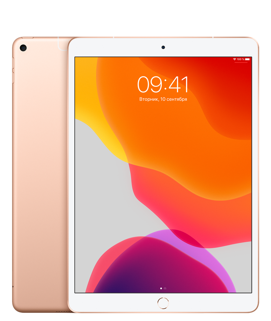 Планшет Apple iPad Air (3th generation) Wi-Fi + Cellular (LTE) 256Gb Gold