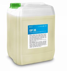 Щелочное беспенное моющее средство с содержанием активного хлора безопасное для мягких металлов CIP 35, фото 2