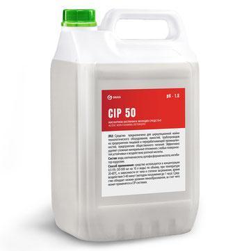 Кислотное беспенное моющее средство на основе азотной кислоты CIP 50, фото 2
