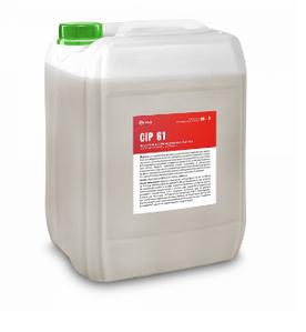 Кислотное беспенное моющее средство с дезинфицирующим эффектом на основе НУК CIP 61