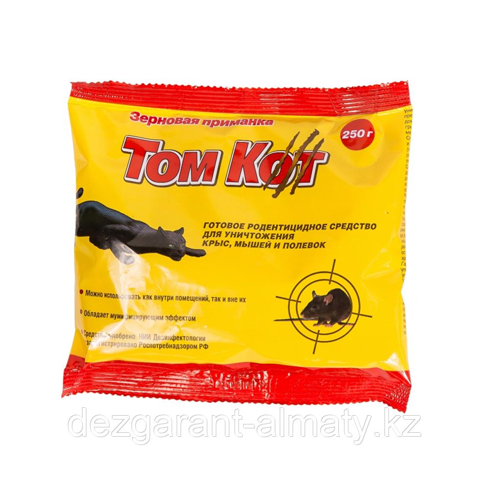 Том кот зерно (пакет 250 г)