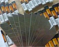Лезвия для ножа 18мм., 10 шт., Вихрь, фото 1