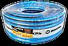 Шланг поливочный ПВХ усиленный премиум, пищевой четырехслойный армированный 3/4, 50м Вихрь