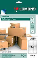 Бумага самоклеящаяся A4/50л/65-делений белая (унив.печать)70г/м2 Lomond L2100215