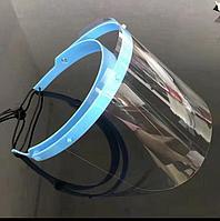 Защитный щиток экран лицевой многоразовый откидной антизапотевающий с запасным экраном