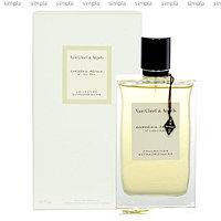 Van Cleef & Arpels Gardenia Petale парфюмированная вода объем 45 мл (ОРИГИНАЛ)