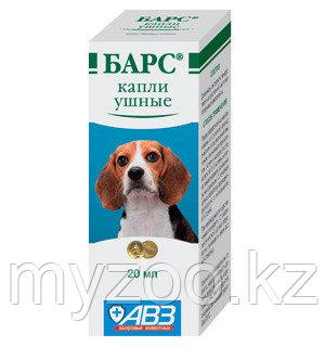 Барс, капли ушные для собак и кошек, фл. 20 мл