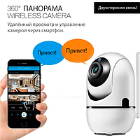Видеоняня TV-288ZD, шт